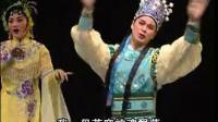 《赵少卿》(1) 大型传统潮剧