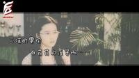 刘亦菲个人EGMV:群星抢票记【百度刘亦菲吧】【庆贺刘亦菲出道十周