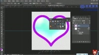 PS教程ps视频基础 新手学习 520表白-水晶爱心动画