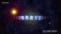 AE炫光粒子字幕片头