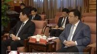 孟建柱会见香港警务处处长 150519