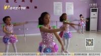 青岛莱西舞蹈学校雷杰艺术学校爵士舞大小姐