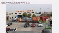 北京30千瓦康明斯发电机价格