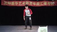 嘉华  沈阳艺考培训    表演训练