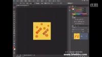 PS教程视频43 PS综合挑战案例:制作产品包装纸图案  部落窝
