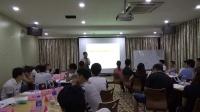 刘小明-杰出生产班组长管理技能提升视频6-中国讲师网