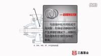 D12-50*8型小流量高扬程多级泵型号参数,0731-82038066,长沙三昌工业泵制造厂