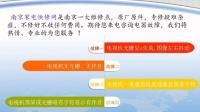 南京家电维修电话及免费上门服务025-68020009