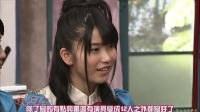 [萌女兒字幕組]130612 NMB48 げいにん!!2 ep11_高清
