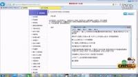 视频: 飞鸟互联 ftp上传源码 在线解压缩 配置数据库 解析域名绑定 网站视频教程