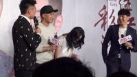 刘恺威《抓住彩虹的男人》东方卫视发布会3