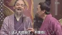 恶搞视频:三国笑传之诸葛村妇舌战群蠕