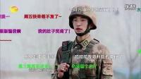 恶搞视频:《真正男子汉》王宝强du神配音网友特制版