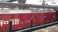 广铁广段HXD1D-0242  T160/161 青岛到广州 株洲站一道发车!