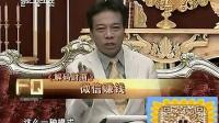北京微信营销推广方案爱微客微官网微商城