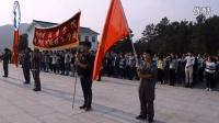 贵州省电子信息技师学院(都匀市老振华一中)2015年清明扫墓活动