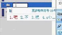 2015.05.21响沙老师讲漂亮的PS大图《姑苏行》
