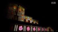 宜兰传统艺术中心光雕投影案例