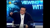 视频: 《老梁观世界》20150324:互联网彩票为何被叫停 互联网彩票乱象漏洞多 美国华人资讯网 www
