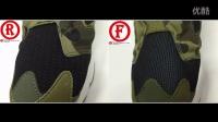 【RF团队】第一期真假对比Reebok pump锐步充气跑鞋Real-or-Fake
