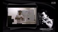 [PS]万晨曦Photoshop,ps教程29 第四节 主流调色命令-色相饱和度