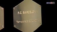 视频: La Liga cup is at Camp Nou