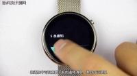 [爱炫技]第5期:国产智能手表爱Watch S360使用教程
