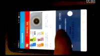 手机修改淘宝中差评视频