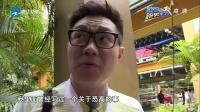 视频: 跑男来了20150522提问兄弟团 高清