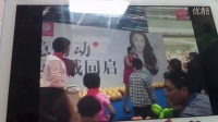 2014.10.26维意定制爱心活动百城同启现场2(佛山南海万达广场)