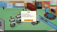 老戴《游戏发展国》11 总算知道为什么单机厂商做不了网游