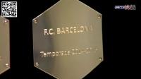 La Liga cup is at Camp Nou  微博@内马尔各种吹