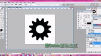 [PS]Photoshop实例制作(PS)——齿轮的制作过程