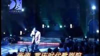 张帝 重庆时代歌剧院表演片段02_标清