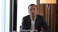 视频: 李彦宏马云马化腾雷军等确定参加贵阳数博会