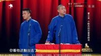 《欢乐喜剧人》20150523:贾玲化身最胖聂小倩 赵