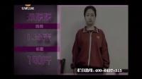 广东卫视佰林通唐山哪有卖