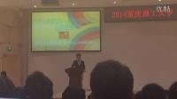 """珍贵记忆-杨川-2014年重庆理工大学""""十佳大学生""""竞选演讲视频"""