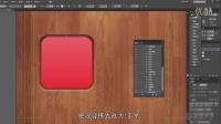 [Ai]平面设计教程Illustrator教程 AI教程 CS6视频教程APP功能界面第三集