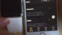 苹果手表部分功能演示