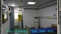 深圳市松岗人民医院中医科(旧)