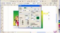 CorelDRAW平面教学07网址宣传卡