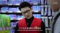 【马马虎虎】爆囧!男人第一次买避孕套