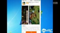 【友情手机站】 《乐8苹果助手破解游戏安装》超清演示
