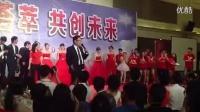 雷宇鸣爱拼才会赢 2014名人国际年会_标清