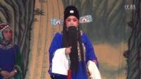 娱乐新闻:山西省晋剧院一团演出《法门寺》 孙红丽