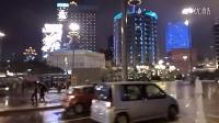 澳门一游  :葡京赌场   夜景