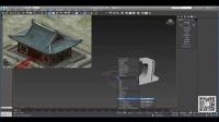 汇众教育3dMAX教学视频之古建传奇01