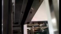 海天酱油瓶空气输送线(风道)
