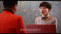 『开心部乐』某男明星酒店开房消费情趣内衣,结账时被前台小姐取笑